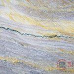 granite-aquarela-gold